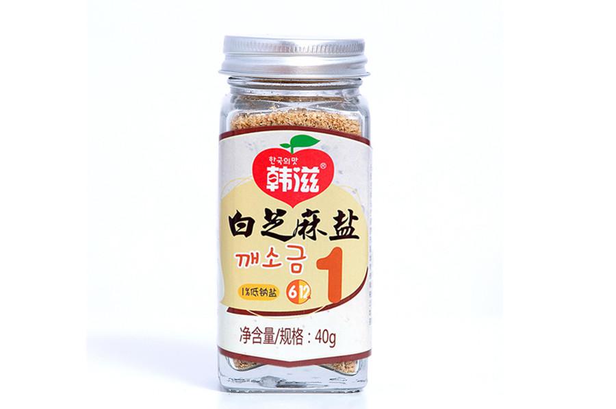 白芝麻盐1阶