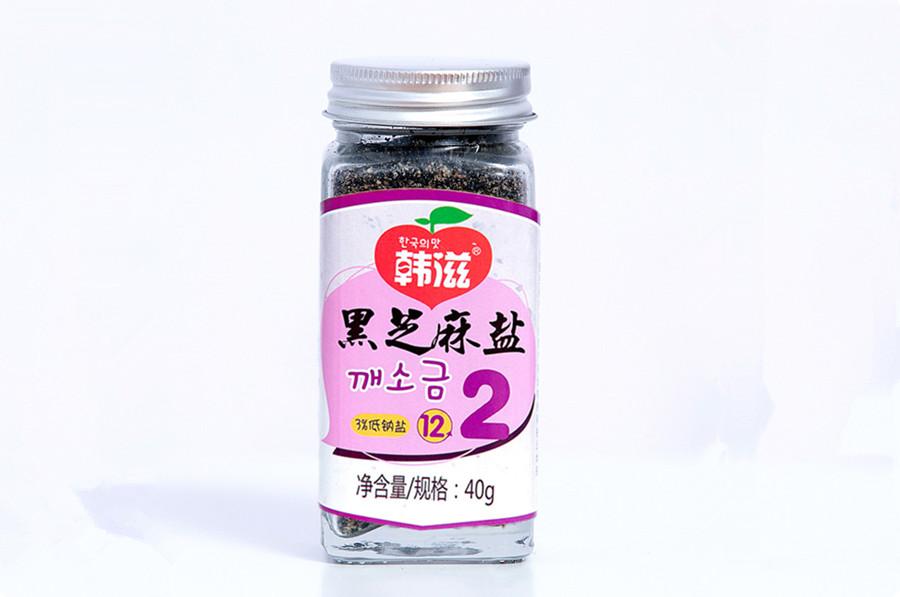 黑芝麻盐2阶